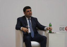 Володимир Гройсман запевнив, що проблему профтехосвіти на Черкащині буде вирішено