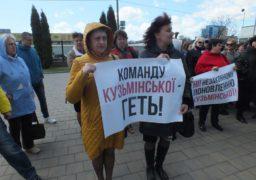 Апеляційний суд Черкаської області не задовольнив позов екс-керівниці «Черкасиобленерго»