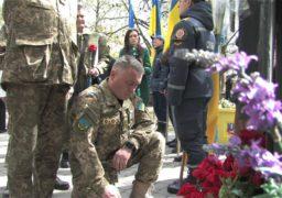 Урочистим покладанням квітів та молебнем вшанували пам'ять загиблих атовців