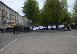 Страйкуючий колектив «Черкасиобленерго» на годину перекрив бульвар Шевченка