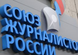 «Миротворчі конференції» – черговий кремлівський сценарій із залученням українських журналістів