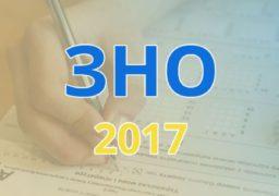 Освітні округи та нові коефіцієнти: яким буде ЗНО-2017