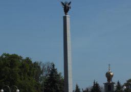 У Черкасах оголосили конкурс на кращу концепцію меморіалу Героям АТО