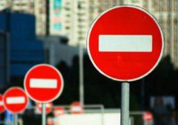 8 та 9 травня у Черкасах буде тимчасово обмежено рух транспорту
