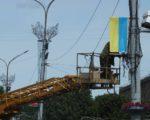 Середмістя Черкас прикрасили патріотичними прапорами