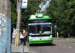 Незабаром проїзд у черкаських тролейбусах стане 3 грн