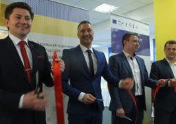 У Черкасах відкрився центр розвитку місцевого самоврядування