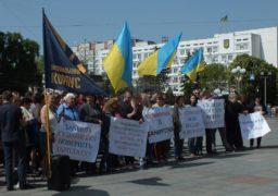 Страйкуючий колектив «Черкасиобленерго» вимагає діалогу з губернатором