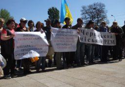 Черкащанин обурився діями мітингуючих співробітників «Черкасиобленерго»
