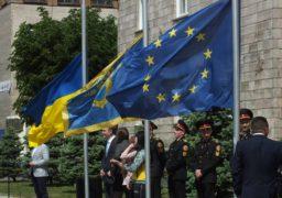 У Черкасах звучить «Ода до радості»: Україна фактично отримала «безвіз»