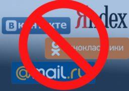 Черкаські інтернет провайдери заблокували доступ до російських інтернет-ресурсів