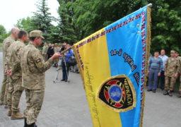 """Бойовий прапор батальйону """"Черкаси"""" ЗСУ (БТрО №14) передано на зберігання в Черкаси"""