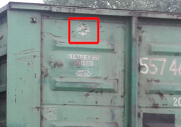 Сотні порожніх залізничних вагонів, що належать компаніям з РФ відстоюються на путях станції Черкаси в промзоні.