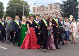 У Черкасах в День випускника перекриють рух в центрі міста
