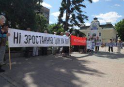 Біля черкаської мерії знову зібралися комуністи