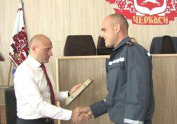 За героїчний вчинок нагородили черкаських рятувальників