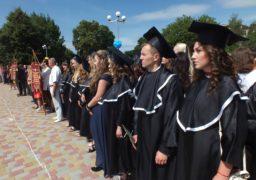 У Черкаському національному університеті відбувся випускний