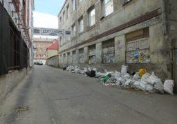 У середмісті Черкас поступово утворюється сміттєзвалище