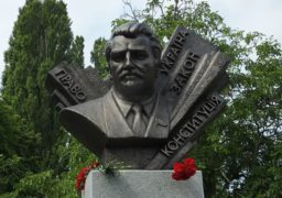До Дня Конституції у Черкасах відкрили погруддя одному з творців сучасної української Конституції