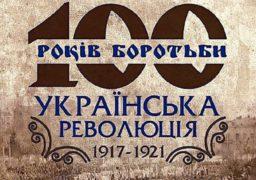 На Соборній площі Черкас презентують історію українського державотворення у відео- та фотокартках