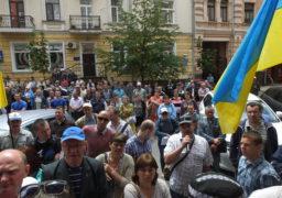 """Завдяки акціям протесту у стін Кабміну та Мінюсту, перекриттю вулиці Грушевського, ситуацію з ПАТ """"Черкасиобленерго, нарешті, розблоковано"""