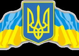 28 червня – День Конституції України!