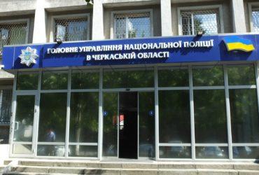 Криміногенна ситуація на Черкащині:  понад 3600 звернень за тиждень, 450 – з ознаками криміналу