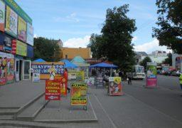 Середмістя Черкас перетворилося на плацдарм для реклами
