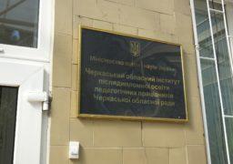 Кращі вчителі початкових класів Черкащини беруть участь у всеукраїнському експерименті