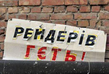 На Черкащині створено антирейдерський штаб