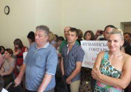 У Києві розглядали ще одну справу Черкасиобленерго