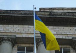 У Черкасах традиційно відбулись урочистості до Дня Державного Прапору України