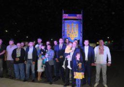 На транспортному кільці вулиць Смілянської та 30-річчя Перемоги засяяв велетенський тризуб