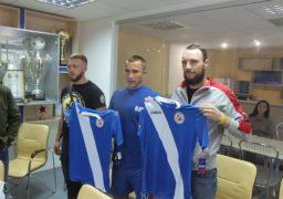 Черкаські ультрас та активісти «Нацкорпусу» придбали ігрову форму для «Черкаського Дніпра»