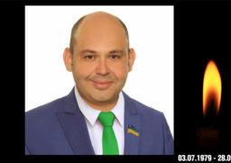 У Черкасах убито депутата Черкаської міської ради Михайла Бінусова