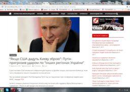 Зростають політичні амбіції Кремля