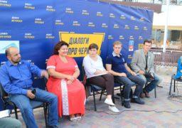 У середмісті Черкас говорили про реформування української освіти