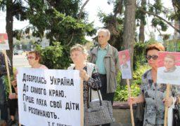 Черкаські комуністи вимагають скасувати Закон про декомунізацію