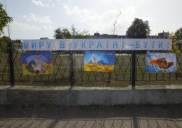 Черкаські школярі розпитували перехожих про мир