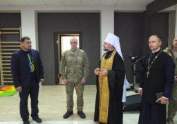 У Черкасах відкрили реабілітаційний центр для бійців АТО