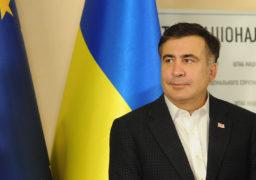 Черкащина стане політичним штабом «Руху нових сил Міхеіла Саакашвілі»