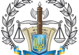 Виконавча служба запрошує на вакантні посади державної служби