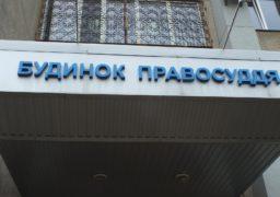 «Кабінетний суд»: у Черкасах перенесли розгляд справи щодо забудови Соснівки