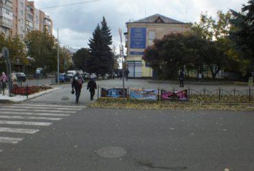 Міський простір Черкас знову псують вуличною рекламою