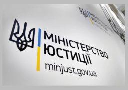 """На початку жовтня """"антирейдерський штаб"""" прийматиме громадян у Шполі та Маньківці"""