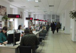 Міні-ювілей: Черкаський ЦНАП відзначив 5 років роботи
