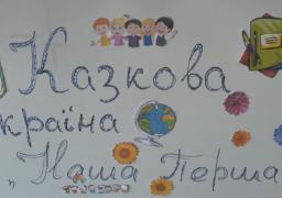 У Черкасах вперше відбувся фестиваль реклами серед школярів