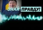 ЗНАЙ ПРАВДУ: Радуцький заробляє на мафах, має дві судимості і зберігає в готівці 400 тисяч доларів