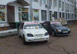 Екстремальні перегони: на ралі до Черкас з᾽їдуться учасники з усієї України