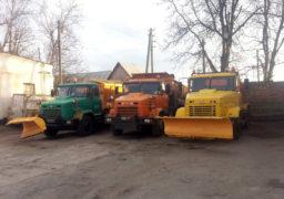 Дорожники Черкаської області підготувалися до роботи в зимовий період